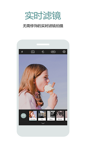 Cymera特效相機app截圖3