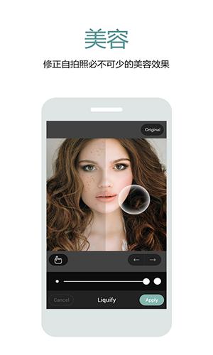 Cymera特效相機app截圖4