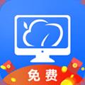 云電腦app