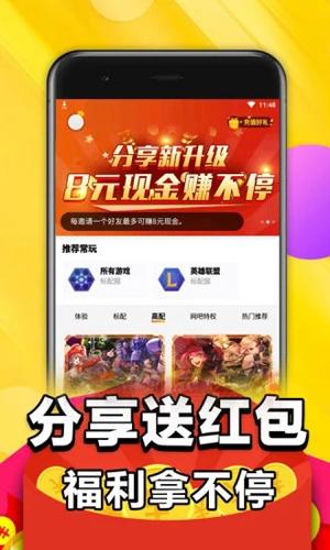 云電腦app截圖4