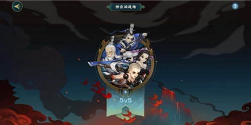 劍網3指尖江湖5V5玩法攻略