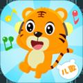 貝樂虎兒歌app