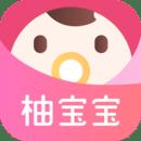柚寶寶app