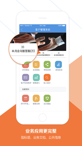移動協同app手機版截圖4