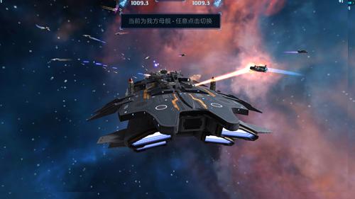 星際戰艦截圖4