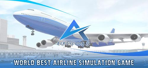 AirTycoon 5 截圖1