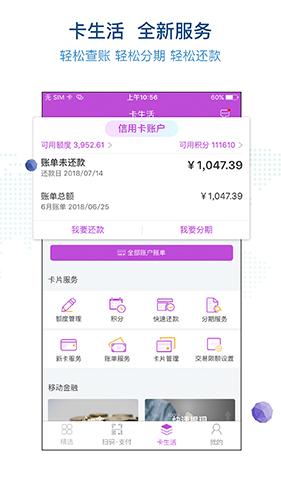 阳光惠生活app截图3