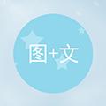 圖片加文字app