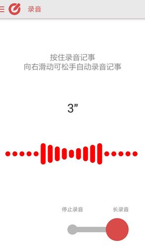 樂云記事app截圖4