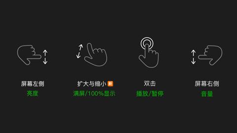手機愛奇藝彈幕怎么開3