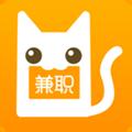 兼職貓app