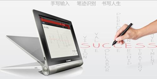 樂云記事app1
