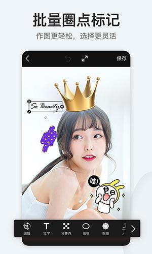 天天向商app截圖4