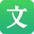 百度文庫app