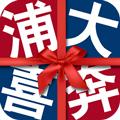 浦發信用卡app
