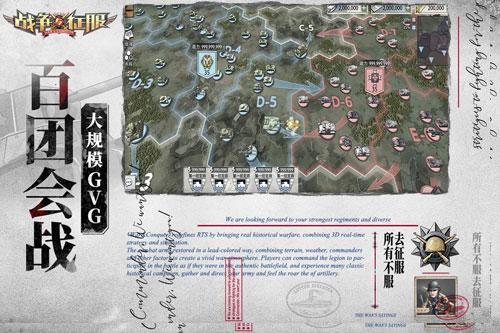 战争与征服普发礼包试玩截图2