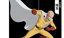 一拳超人最強之男琦玉怎么樣 英雄技能介紹