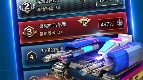 坦克争霸大战游戏攻略