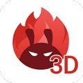 安兔兔評測3Dapp