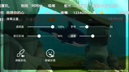 手機騰訊視頻彈幕怎么開4