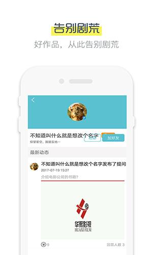鲨鱼影视app截图2