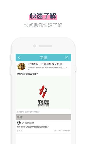 鲨鱼影视app截图4