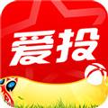 爱投彩票app