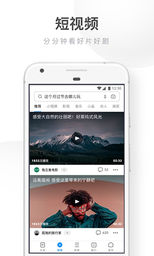 UC浏览器极速版app功能