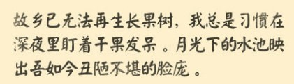 陰陽師久次良傳記3