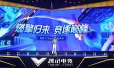 真钱牛牛娱乐游戏《跑跑卡丁车官方竞速版》网上真钱牛牛手游电竞赛事体系公布
