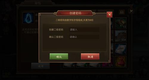 朕的江山4