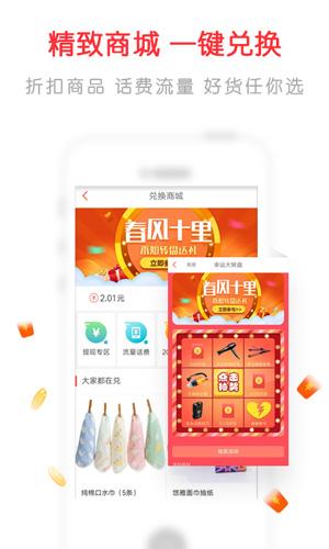 淘新聞app截圖1