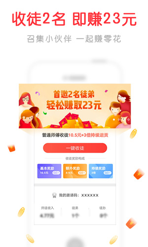 淘新聞app截圖3
