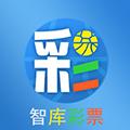 智库彩票app