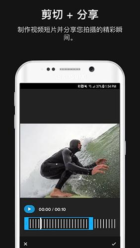 GoPro app截圖1
