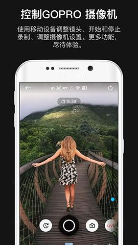 GoPro app截圖2