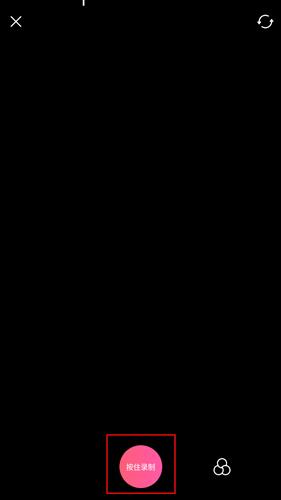 Wecut安卓版圖片5