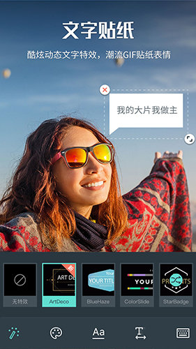 喵影工厂app截图2