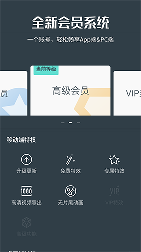 喵影工厂app截图3