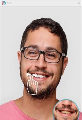脸部优化1