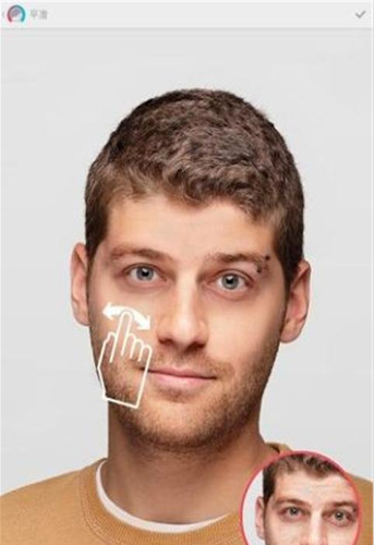脸部优化2