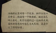 阴阳师小鱼丸怎么样 技能属性图鉴介绍