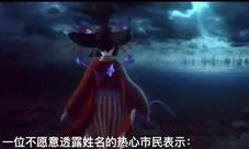 阴阳师蟹姬阵容怎么搭配 强力上分阵容推荐
