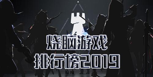 2019年最新网名排行榜_书田 高考状元抛弃港校的背后 香港究竟错过了什