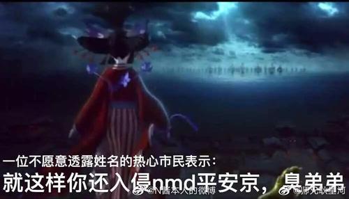 阴阳师小鱼丸御魂2