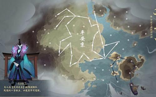 阴阳师海国入侵年度大战轨迹预测活动攻略4
