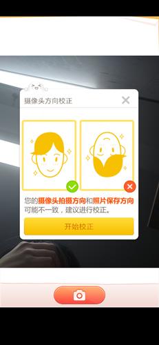 表情工廠app圖片5