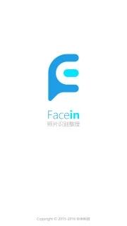 Facein app截圖4
