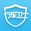 行車衛士app