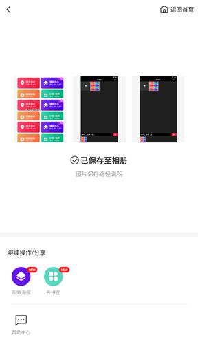 天天向商app圖片2